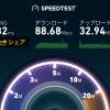 所により超激速 携帯電話をDTACの4G回線に変更しました