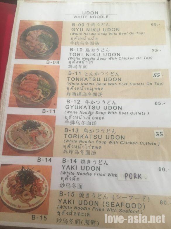 チェンマイ日本食