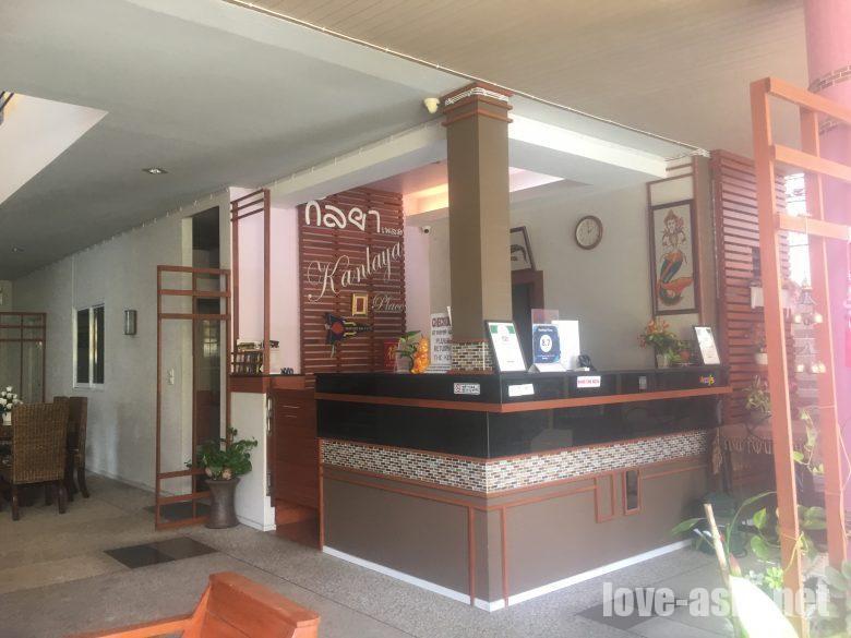 カンラヤ プレイス チェンライ ホテル