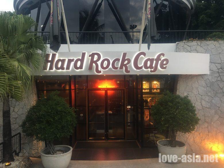 ハードロックカフェ パタヤ