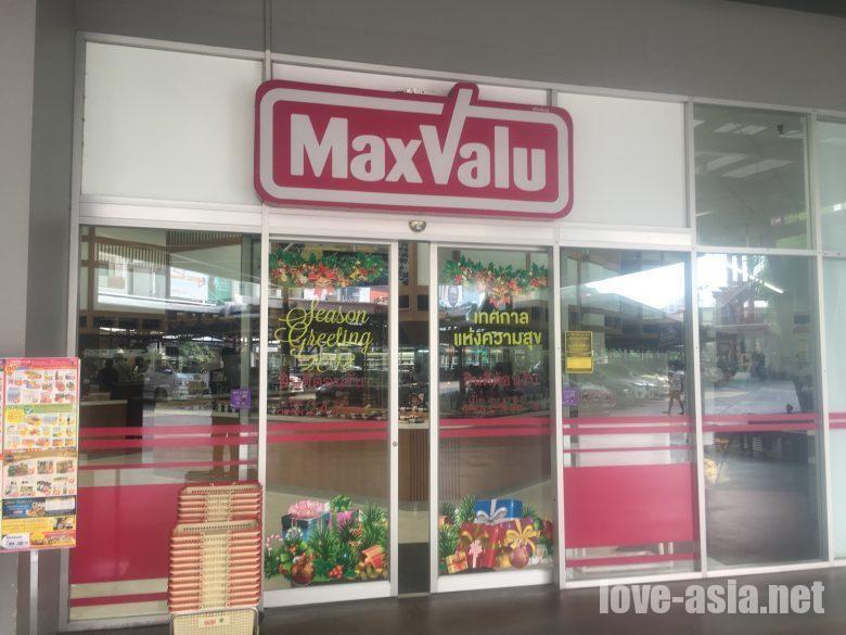 シラチャ MAX Valu