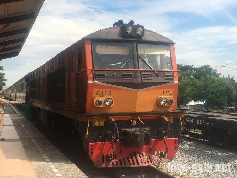 パタヤ鉄道