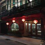コラートのホテル アーバン・バンブー ・ホテル(Urban-Bamboo)