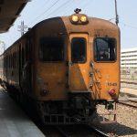 ウドンタニーからコラートに鉄道で移動する方法