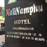 ビエンチャンのホテル マリ・ナムプー・ホテル (Malinamphu Hotel)