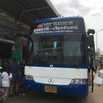 ビエンチャンからウドンタニーにバスで移動する方法