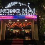 ホーチミン・香港旅行3 ホーチミン食事編