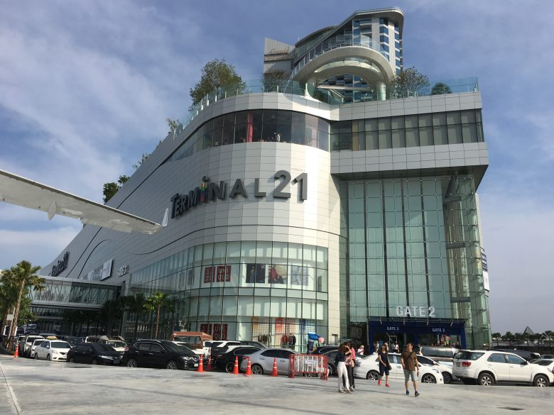 ターミナル21