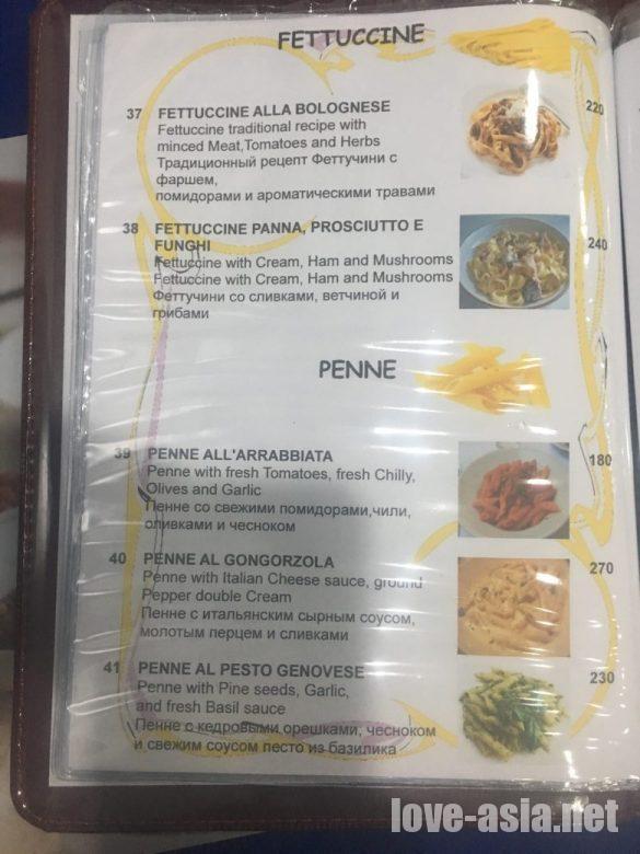 パタヤ ピザ