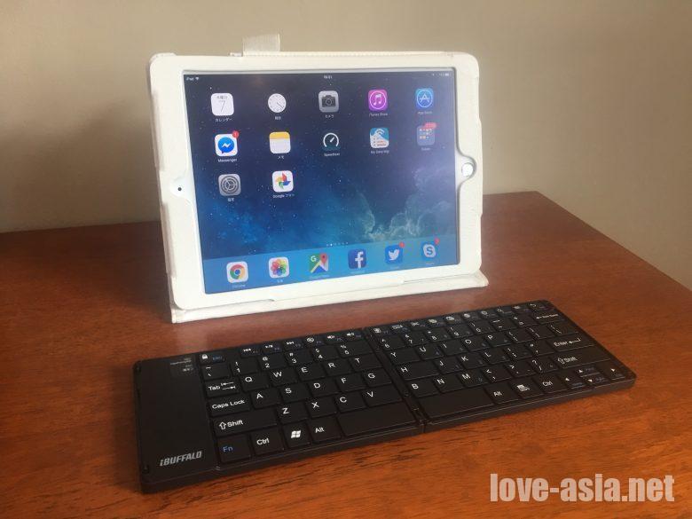 キーボード iPad