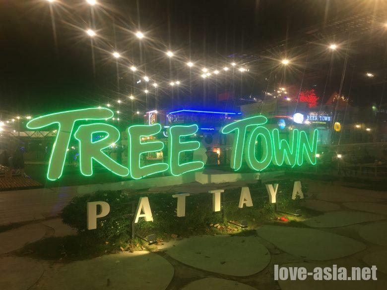 Tree Town