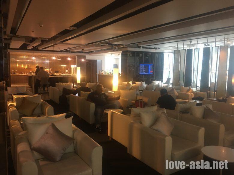 Mirage Lounge