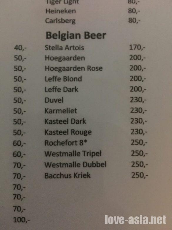 ソイハニー ベルギービール