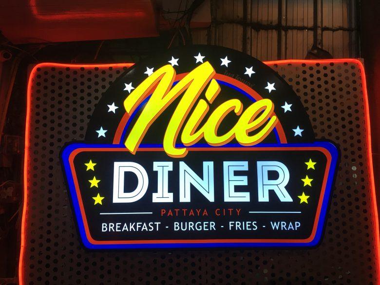 Nice Diner パタヤ