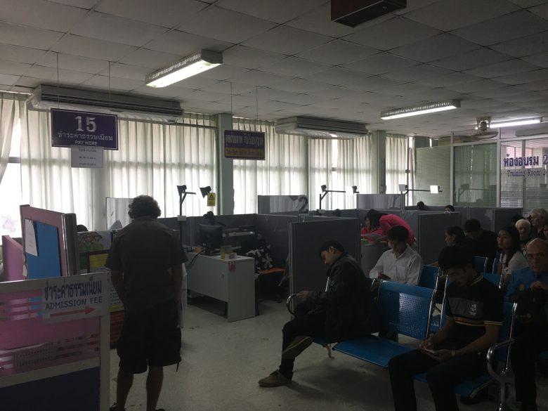 タイ運転免許証