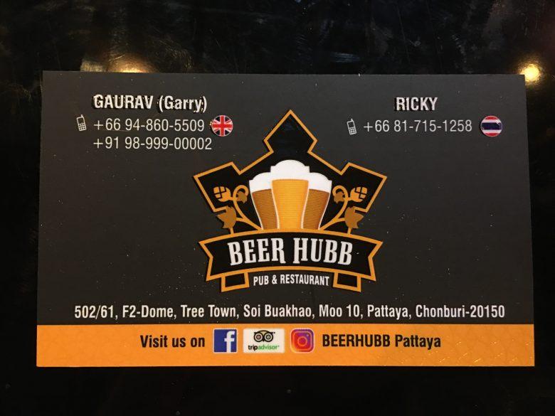 BEER HUBB