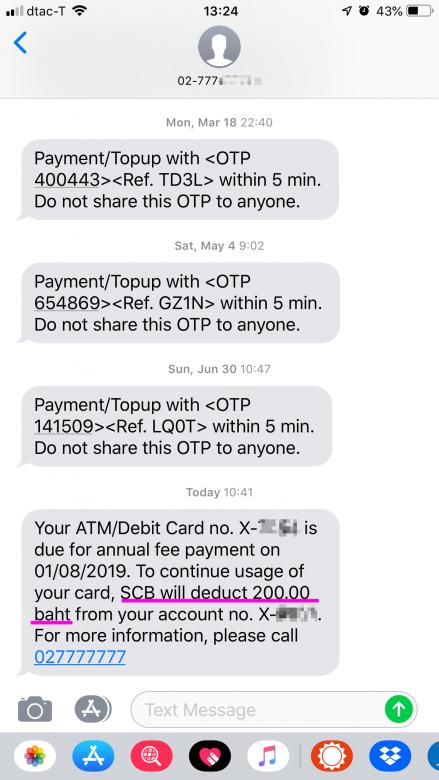 ATMカード