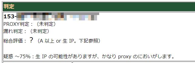 VPNサーバー